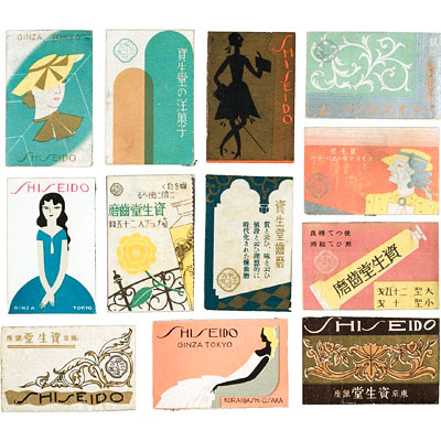 Shiseido matchbooks from the 1930s.