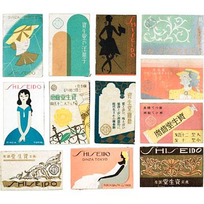Shiseido matchbooks from the 1930s.